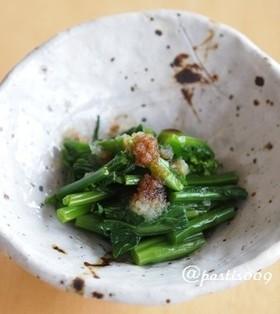 青菜のおひたし☆酢玉ねぎがけ