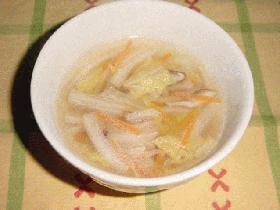 白菜とザーサイの中華スープ