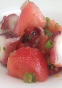 タコとトマトのホットオイルサラダ