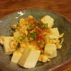 節約時に栄養を♪豆腐の卵炒め