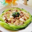 ひき肉と豆腐のうま煮☆青梗菜リース