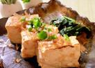 節約レシピ♪焼き豆腐のみそ煮込み