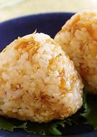 美食玄米 じゃことしょうがのおにぎり