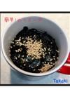 【超簡単】マグカップで作る即席海苔スープ
