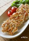 お弁当にも♪鶏胸肉と蓮根のゴロゴロ焼き