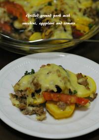 ズッキーニと茄子とトマトのひき肉チーズ焼