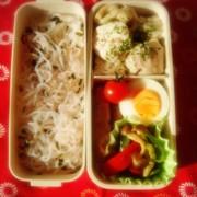 【糖質オフ弁当】白滝タラコ&鶏ハムの写真