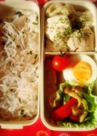 【糖質オフ弁当】白滝タラコ&鶏ハム