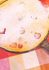 米粉で♡さくらんぼのクラフティ