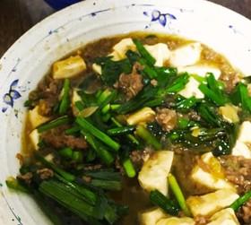 子どもも食べられる辛くない麻婆豆腐