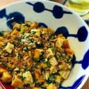 調味料3つ☆合挽き肉と厚揚げの麻婆豆腐