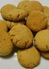 簡単しっとりクッキー☆みそ風味