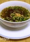 梅入りもずく酢スープ