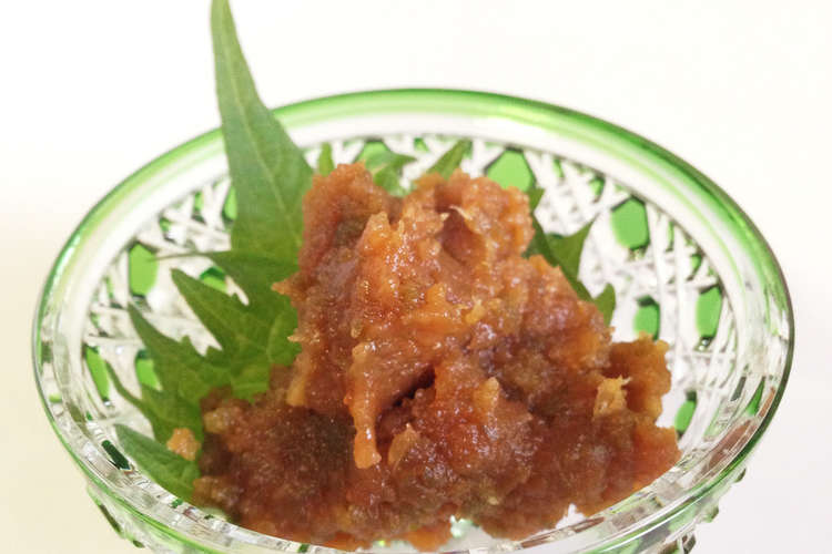 山椒 味噌 の 作り方