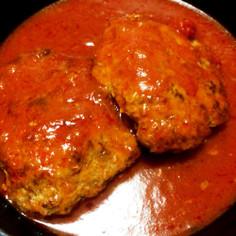 フライパンで肉汁 煮込み ハンバーグ