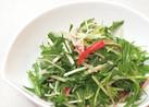簡単☆水菜とカニカマの和え物