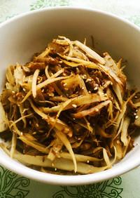 醤油のしぼりかすとゴボウの炒め物