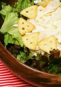 チーザとチーカマでおつまみ大根サラダ