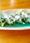 ☆チーズと海苔のシソ巻き天ぷら☆
