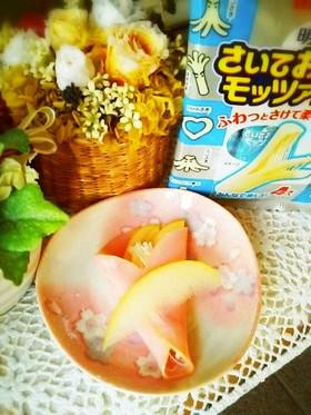 チーズ&リンゴDEハム巻き