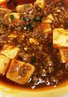中華鍋で作る!四川風麻婆豆腐