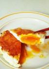 朝食やお弁当に!ロカボ♪ハム卵チーズ焼き