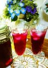 赤紫蘇とお酢で作る* 赤しそジュース