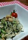 災害非常食★切干大根の栄養満点サラダ