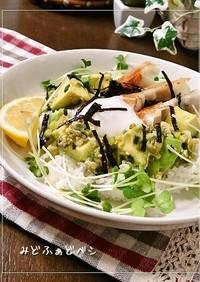 餃子とアボカドのカフェ風ねぎ塩レモン丼