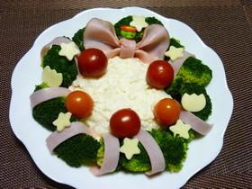 季節外れのクリスマスリースサラダ