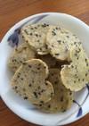 豆腐とおからのヘルシークッキー!