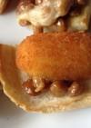 納豆&コーンクリームコロッケのトースト