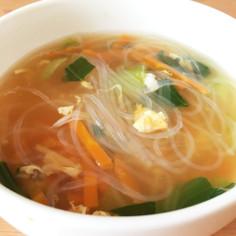 野菜も沢山♡春雨スープ
