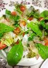 野菜たっぷり 鯛のカルパッチョ
