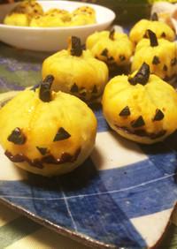 簡単◎スイートポテトでハロウィンかぼちゃ