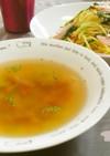 ブロッコリー茎でおいしい朝食スープ♪