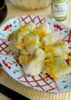 香りで食べよう♡鶏胸肉の柚子×抹茶塩!