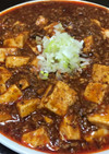 四川風 麻婆豆腐 激辛本格的 美味しい!