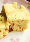 ホットケーキミックスを使って苺蒸しパン