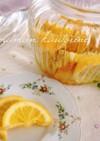 塩レモンの作り方