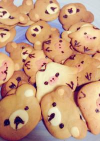 リラックマの簡単クッキー♡