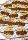 簡単!丸めて切るアンパンマンクッキー