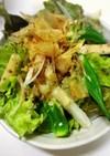 オクラと焼き長芋のおかかサラダ