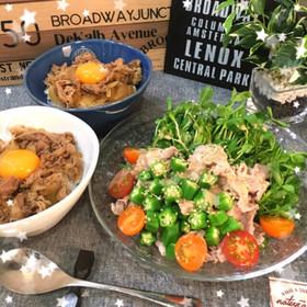 栄養満点♡豆苗と星型オクラ冷しゃぶサラダ