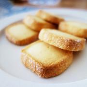 FPで簡単◎爽やかレモンクッキー♪の写真