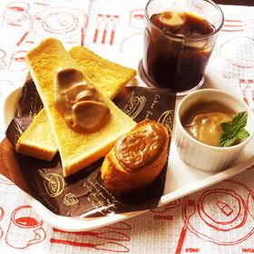レンジで簡単カフェオレカスタードトースト