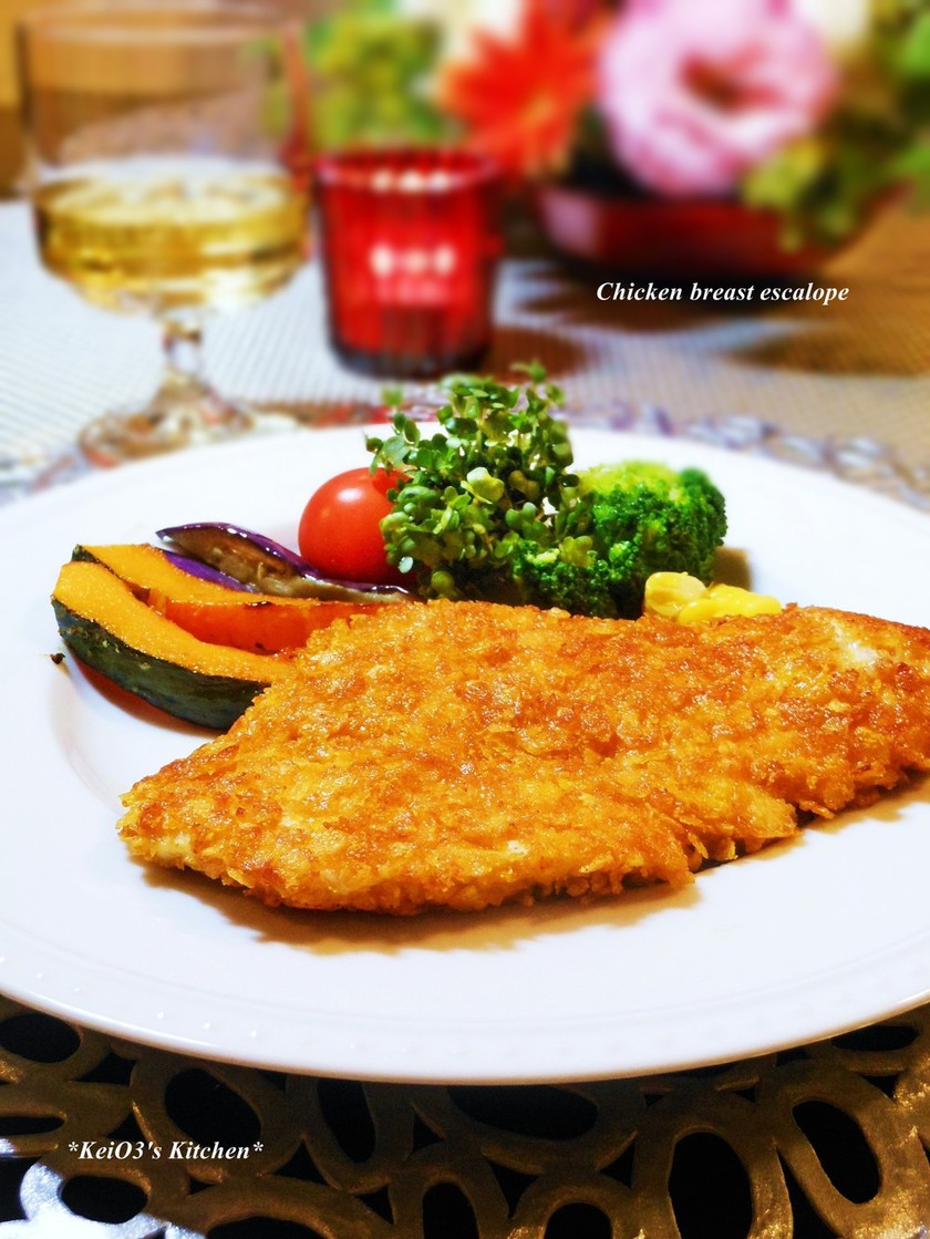 鶏むね肉のエスカロップ(カツレツ)