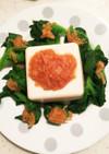 豆腐とアイスプラントの簡単サラダ♪