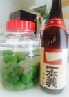 梅酒を日本酒で