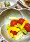 セロリとミニトマトのはちみつ酢